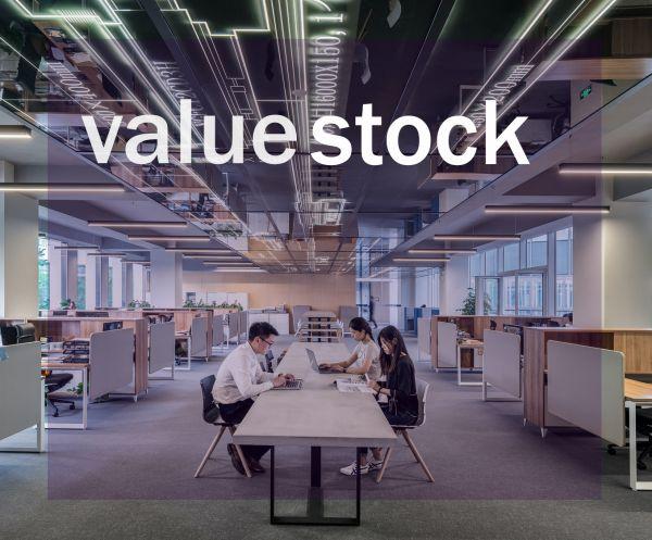 Cara Investasi Value Investing
